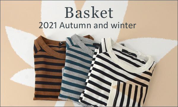 2021秋冬新作バスケットバナー