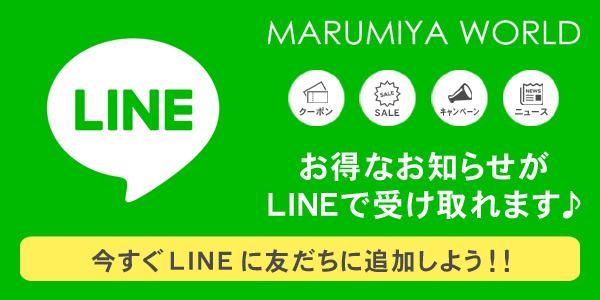LINE公式バナー