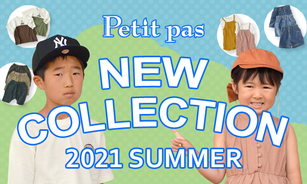 2021夏物新作プティパバナー