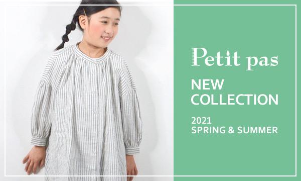 2021春物新作プティパバナー
